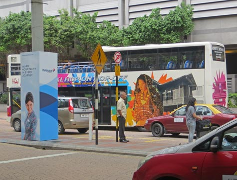 Hop-on Hop-off Bus in Kuala Lumpur